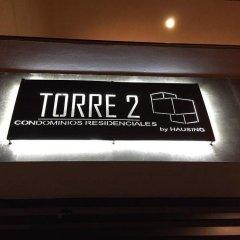 Отель Apartamentos Torre II Condominios в номере