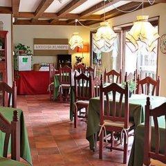 Отель Tierras De Aran Испания, Вьельа Э Михаран - отзывы, цены и фото номеров - забронировать отель Tierras De Aran онлайн питание фото 3