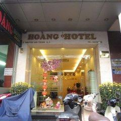 Отель Hoang Hotel Вьетнам, Хошимин - отзывы, цены и фото номеров - забронировать отель Hoang Hotel онлайн развлечения