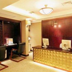 Grand Palace Hotel(Grand Hotel Management Group) интерьер отеля фото 3