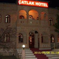 Catlak Hotel Турция, Селиме - отзывы, цены и фото номеров - забронировать отель Catlak Hotel онлайн фото 6