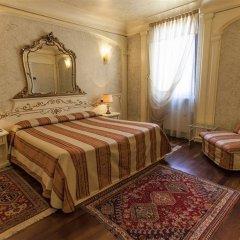 Отель Colomba D'Oro Верона комната для гостей фото 2