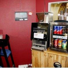 Birka Hostel питание фото 3
