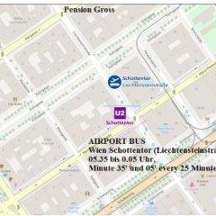 Отель Pension Gross Австрия, Вена - отзывы, цены и фото номеров - забронировать отель Pension Gross онлайн парковка
