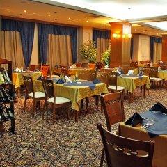 Отель Emerald Spa Hotel Болгария, Банско - отзывы, цены и фото номеров - забронировать отель Emerald Spa Hotel онлайн питание
