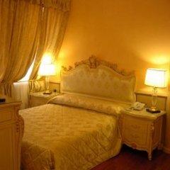 Andreola Central Hotel фото 13