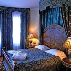 Гостиница Нессельбек комната для гостей фото 4