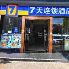 Отель 7Days Inn Pingxiang BuxingJie банкомат