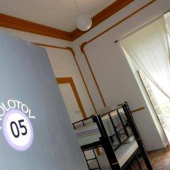 Отель Hostel Hospedarte Centro Мексика, Гвадалахара - отзывы, цены и фото номеров - забронировать отель Hostel Hospedarte Centro онлайн интерьер отеля