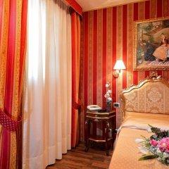 Отель Città di Milano Италия, Венеция - 11 отзывов об отеле, цены и фото номеров - забронировать отель Città di Milano онлайн спа