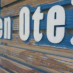 Urla Yelken Hotel Турция, Урла - отзывы, цены и фото номеров - забронировать отель Urla Yelken Hotel - Adults Only онлайн фото 7