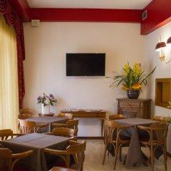 Отель Continental Италия, Турин - 2 отзыва об отеле, цены и фото номеров - забронировать отель Continental онлайн питание фото 2