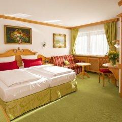 Отель Park Hotel Laim Германия, Мюнхен - 1 отзыв об отеле, цены и фото номеров - забронировать отель Park Hotel Laim онлайн фото 11