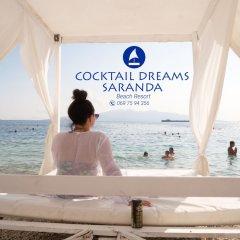 Отель Cocktail Dreams Saranda Албания, Саранда - отзывы, цены и фото номеров - забронировать отель Cocktail Dreams Saranda онлайн спа