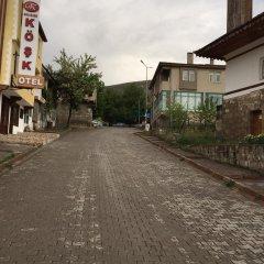 Divrigi Kosk Hotel Турция, Дивриги - отзывы, цены и фото номеров - забронировать отель Divrigi Kosk Hotel онлайн парковка