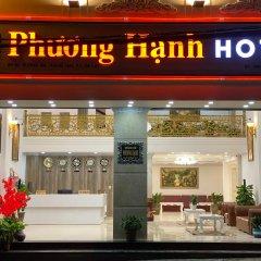 Phuong Hanh Ii Hotel Далат вид на фасад