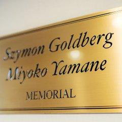 Tateyama Kokusai Hotel Тояма интерьер отеля
