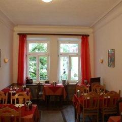 Hotel Pension Schmellergarten питание