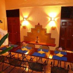 Hotel Del Peregrino развлечения