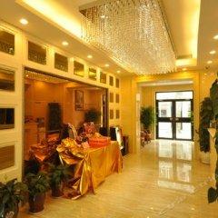 FengSheng Central City Hotel интерьер отеля