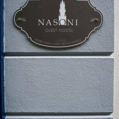 Nasoni Guest Hostel интерьер отеля фото 2
