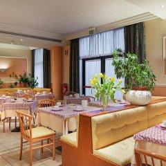 Отель Le Sorgenti Италия, Больцано-Вичентино - отзывы, цены и фото номеров - забронировать отель Le Sorgenti онлайн питание фото 2