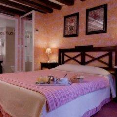 Отель Hôtel Beaubourg Франция, Париж - отзывы, цены и фото номеров - забронировать отель Hôtel Beaubourg онлайн сейф в номере