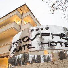 Atmosphere Suite Hotel фото 3