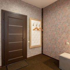 Апартаменты Ladomir Apartment Khromova спа