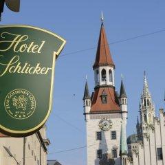 Отель Schlicker - Zum Goldenen Löwen Мюнхен фото 3