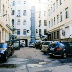 Гостиница Apartmenty Uyut Old Arbat парковка