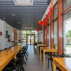 Suzhou Tai Lake International Youth Hostel питание