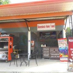 Отель Maneelanta Home Ланта банкомат