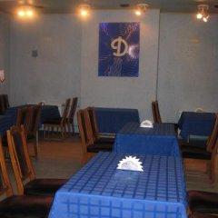 Гостиница Динамо Украина, Харьков - отзывы, цены и фото номеров - забронировать гостиницу Динамо онлайн комната для гостей фото 4