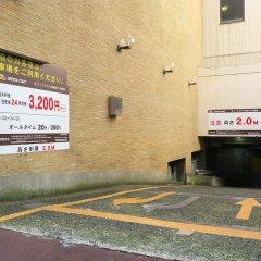 Shiba Park Hotel 151 Токио парковка