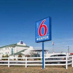 Отель Motel 6 Dale