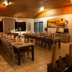 Отель Waidroka Bay Resort питание фото 3
