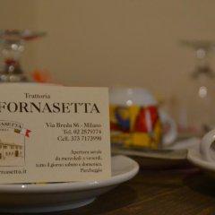 Отель La Fornasetta Италия, Милан - отзывы, цены и фото номеров - забронировать отель La Fornasetta онлайн удобства в номере