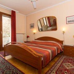 Отель Budavar Pension комната для гостей