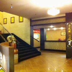 Ying Feng Hotel интерьер отеля