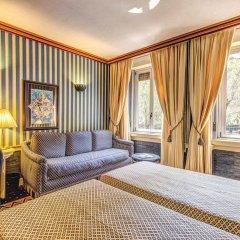 Hotel Auriga комната для гостей фото 4