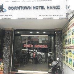 Hanoi Downtown Hotel развлечения