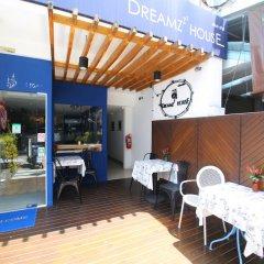 Отель Dreamz House Boutique питание фото 2