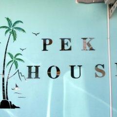 Отель Pek House спа фото 2