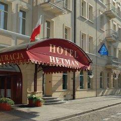 Hotel Hetman фото 8