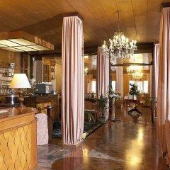 Отель Spiaggia Marconi Римини гостиничный бар