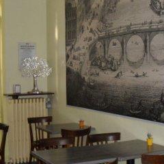 Отель Hôtel Jean Bart питание