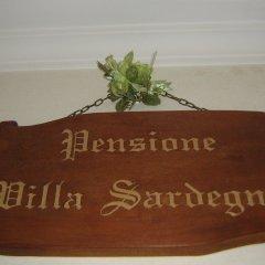 Отель Villa Sardegna Италия, Фьюджи - отзывы, цены и фото номеров - забронировать отель Villa Sardegna онлайн парковка