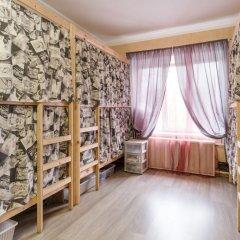 Burdenko Apart-Hotel сауна