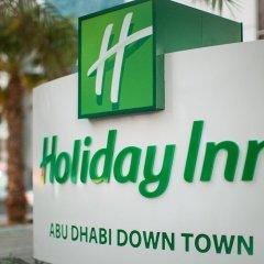 Отель Holiday Inn Abu Dhabi Downtown парковка